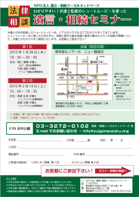 seminar_ura_20140129_0214